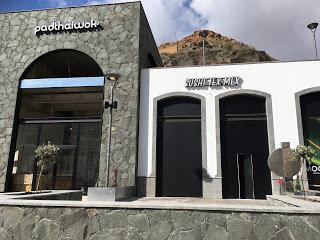 Ostosvinkit- Ostoskeskus: Mogan Mall, Puerto Rico<br />  Gran Canaria