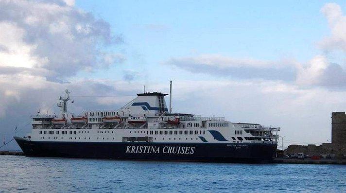 Kristina Katarinan omistajavaihdoksen vuoksi kaikki laivan risteilyt peruttu