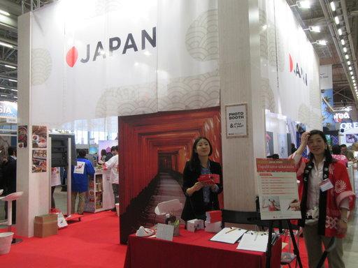 Japani tarjoaa 3G-elämyksiä.