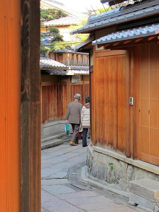 Eteläinen Higashiyman alue on idyllisintä Kiotoa.