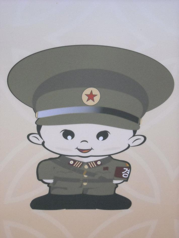 Rajamaisemaa Korean<br /> PANMUNJOMISSA