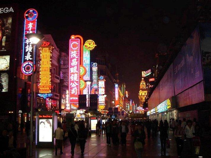 Shanghain Top 10 kokemukset