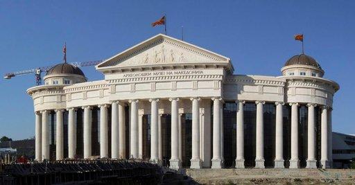 Vierailun arvoinen arkeologinen museo Skopjessa.