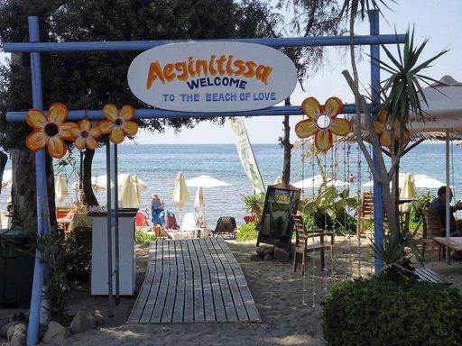 Aeginitissa on rakkauden ranta.