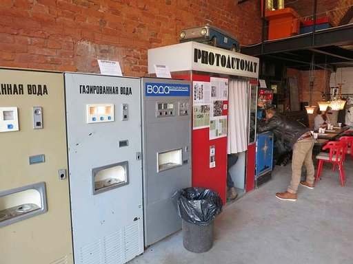 Pelikonemuseossa voi ottaa passikuvia valokuva-automaatilla ja juoda limonadia neuvostoaikaisista limsa-automaateista.