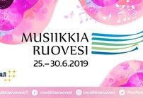 Finland Festivals: Huippumuusikot<br /> luonnon helmaan Ruovedell&auml;