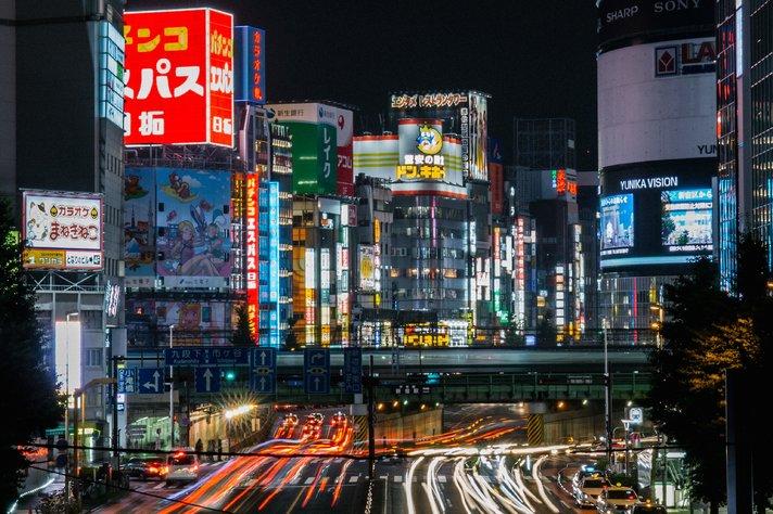 Seikkailu Tokioon ja<br /> Japanin maisemiin Helsinki
