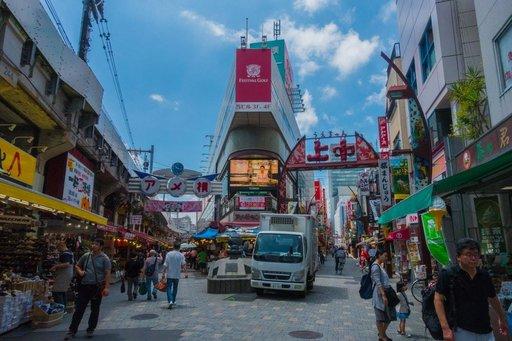 Seikkailu Tokioon ja<br /> Japanin maisemiin