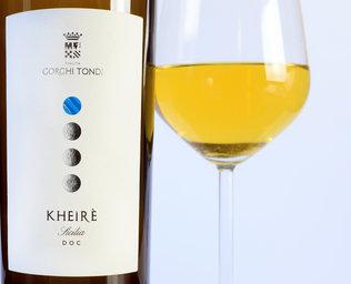 White - Kheirè Grillo Doc Sicilia 750 ml